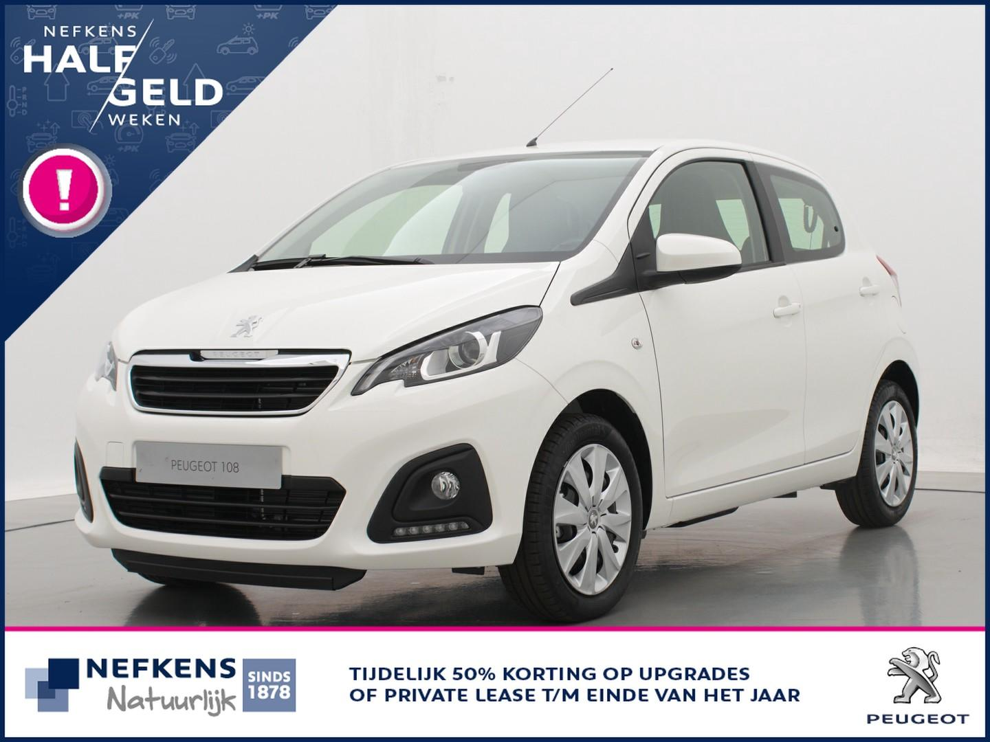 Peugeot 108 1.0 e-vti active private lease vanaf €105 in 2019 daarna €210
