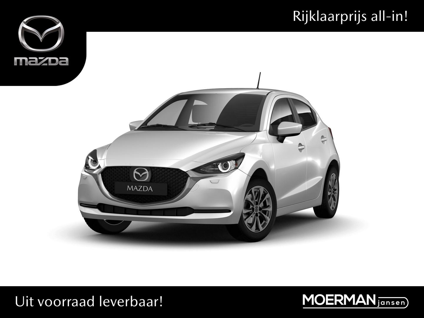 Mazda 2 Style selected hatchback