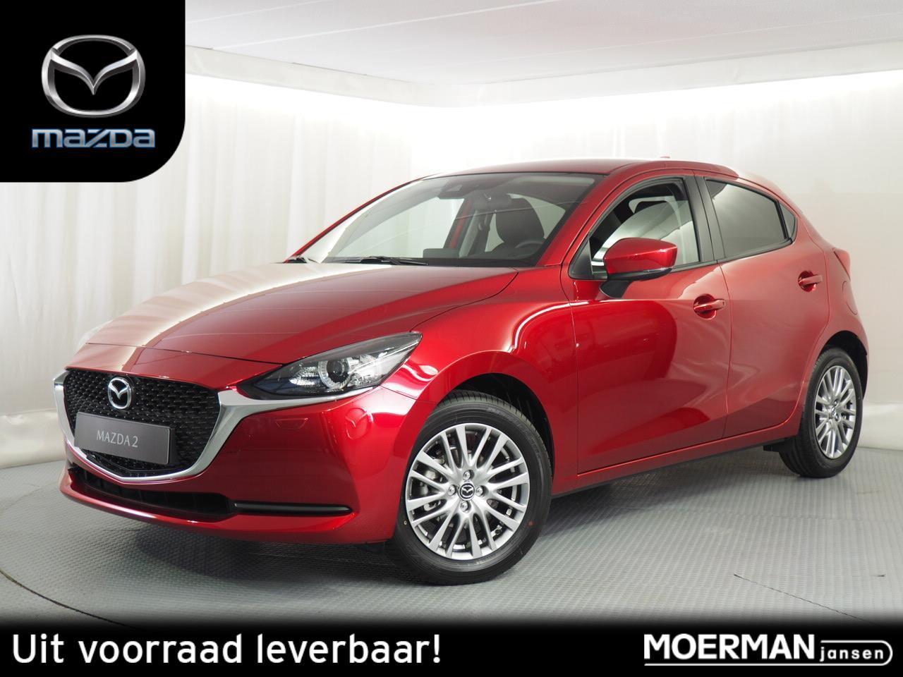 Mazda 2 1.5 skyactiv-g style selected / actiemodel / achteruitrijcamera / apple carplay / uit voorraad leverbaar