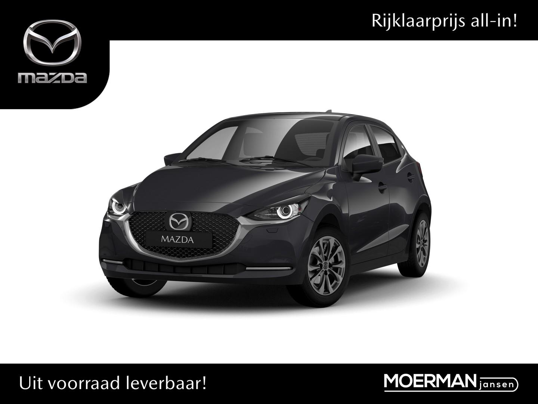 Mazda 2 Signature hatchback