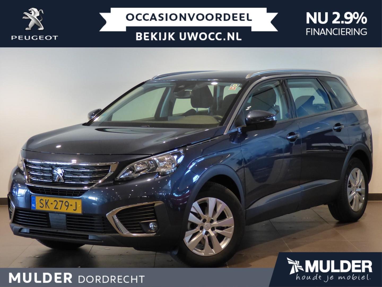 Peugeot 5008 Blue lease exect. 1.2 puretech 130pk s&s