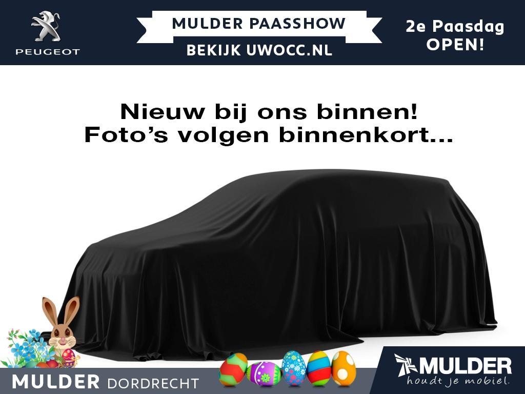 Peugeot 208 5-deurs blue lion 1.2 puretech 82pk