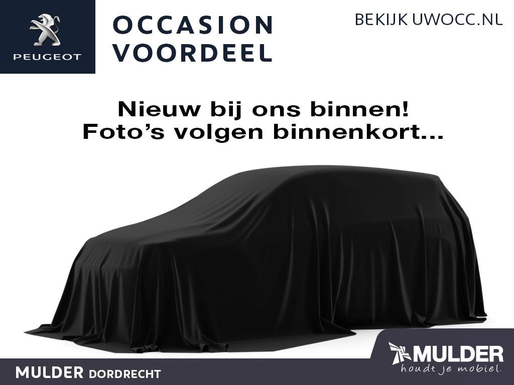 Peugeot 208 Allure 1.2 puretech 110pk h6 5-deurs navi