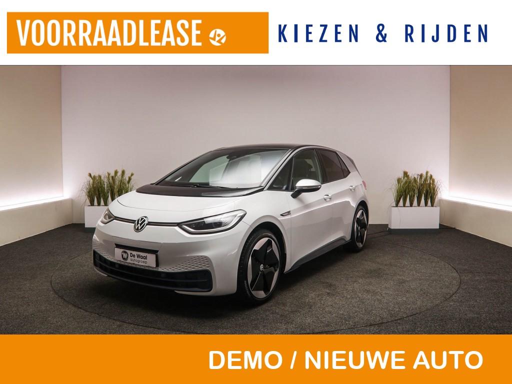 Volkswagen Id.3 First max