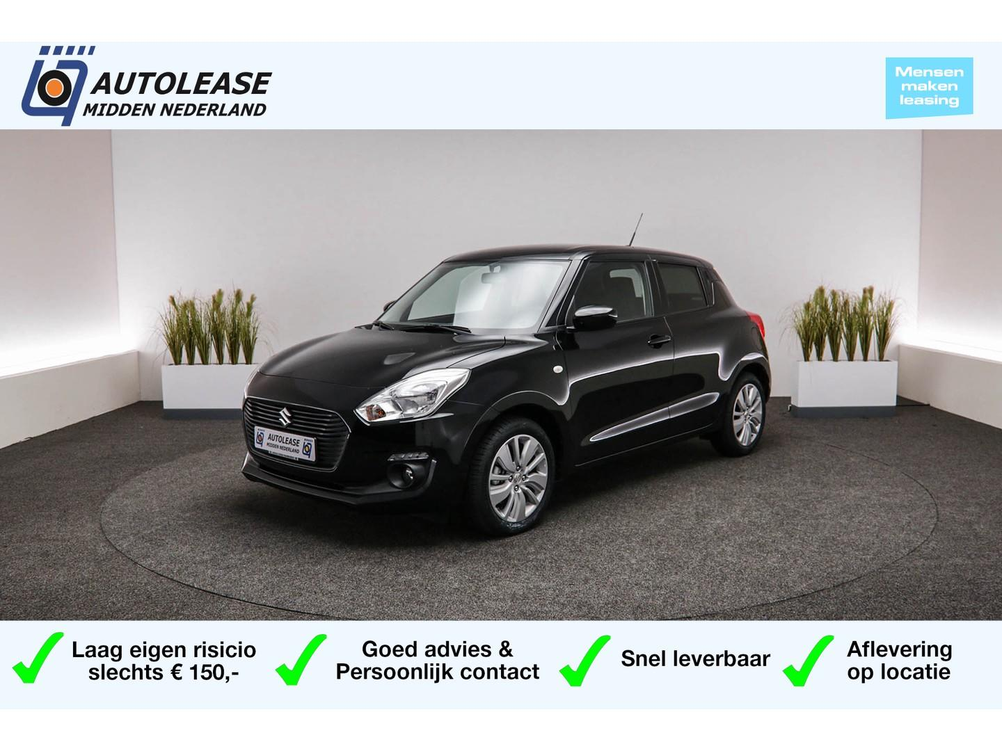 Suzuki Swift 1.2 select cvt
