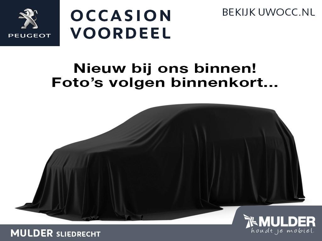 Peugeot 206 Generation 1.4 75pk 3-deurs