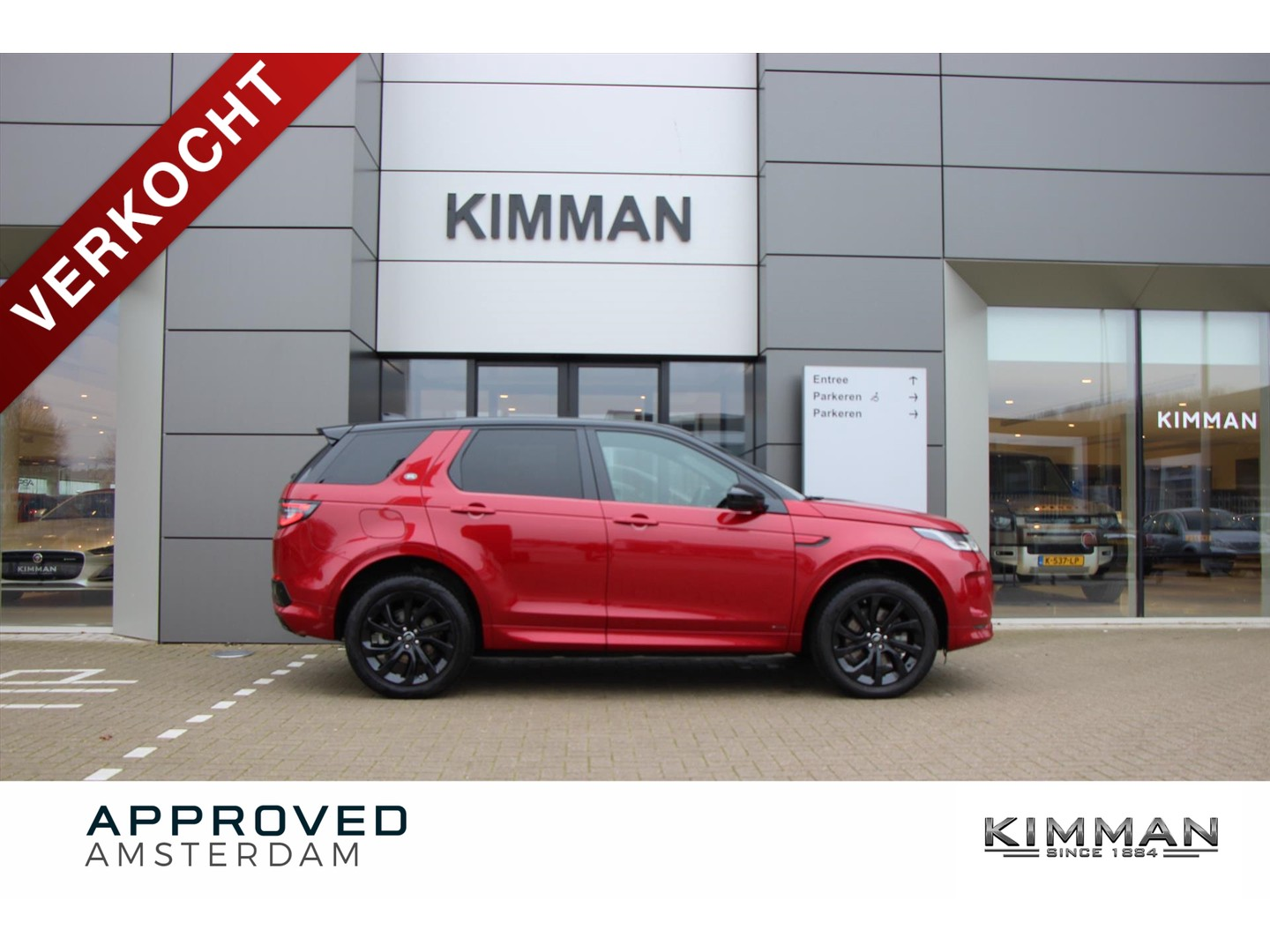 Land rover Discovery sport P300e phev r-dynamic s black pack