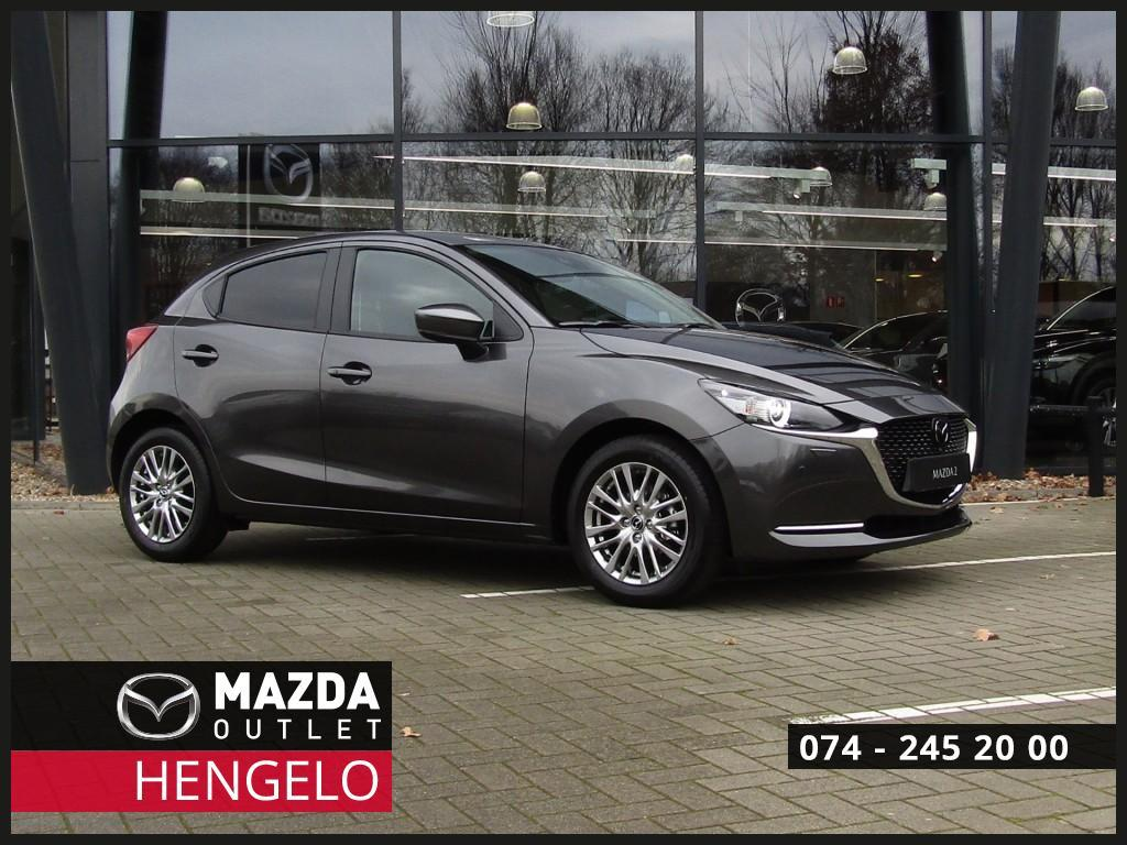 Mazda 2 1.5i signature my2020 m hybrid led/navi/camera/leder
