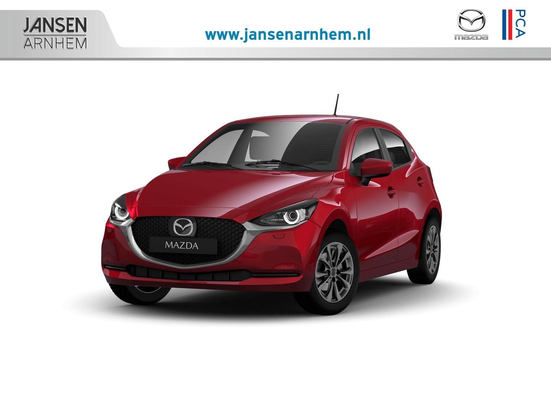 Mazda 2 Style selected