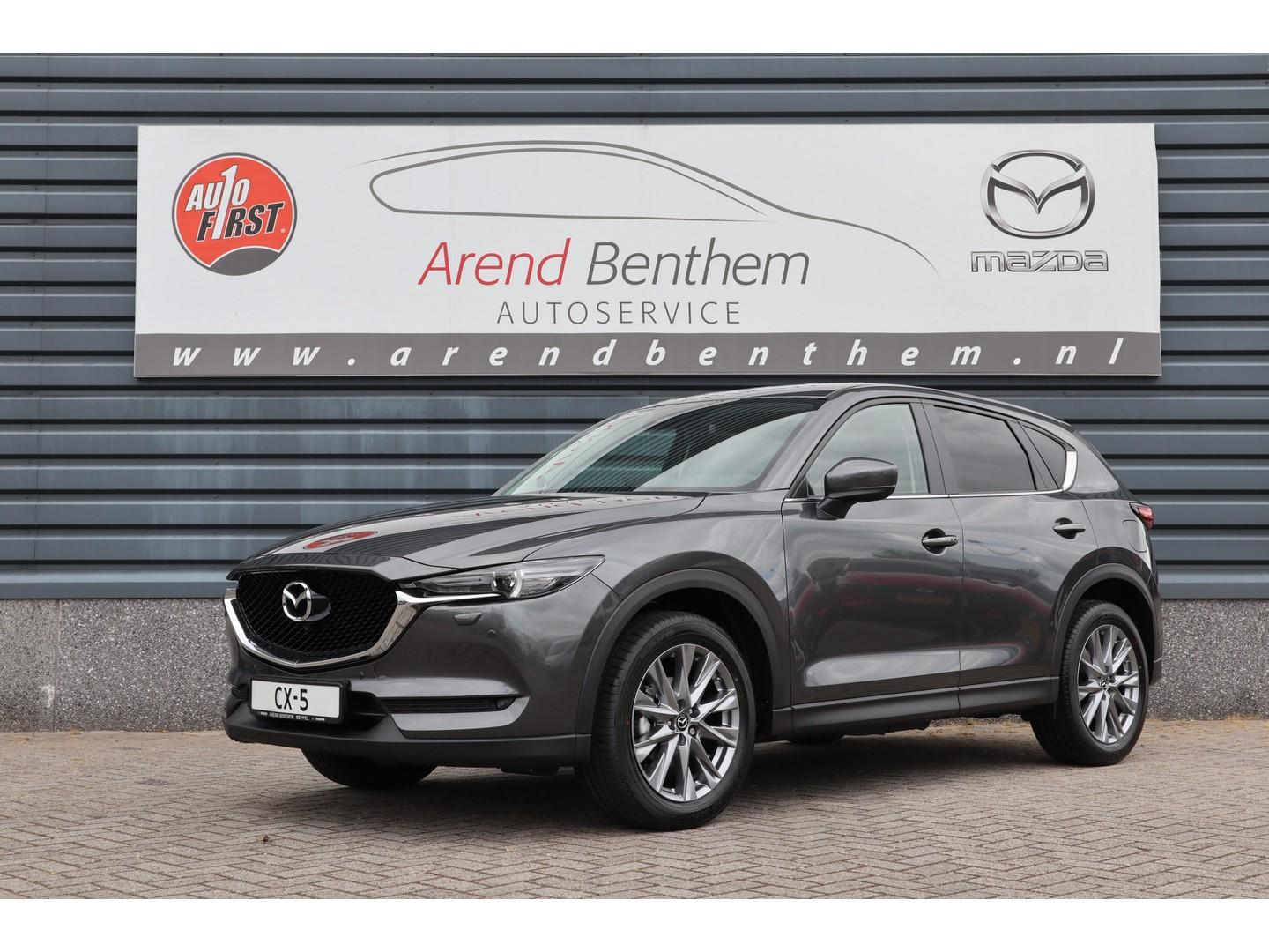 Mazda Cx-5 2.0 skyactiv-g 165 style selected - private lease € 532,- p.m.