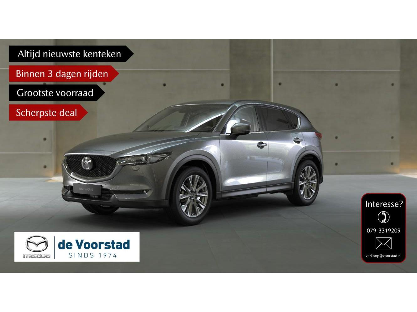 Mazda Cx-5 2.5 skyactiv-g 194 luxury sunroof