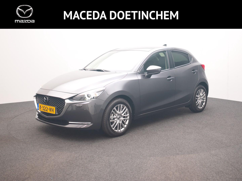Mazda 2 1.5 90 pk signature eur 2.500 demovoordeel!