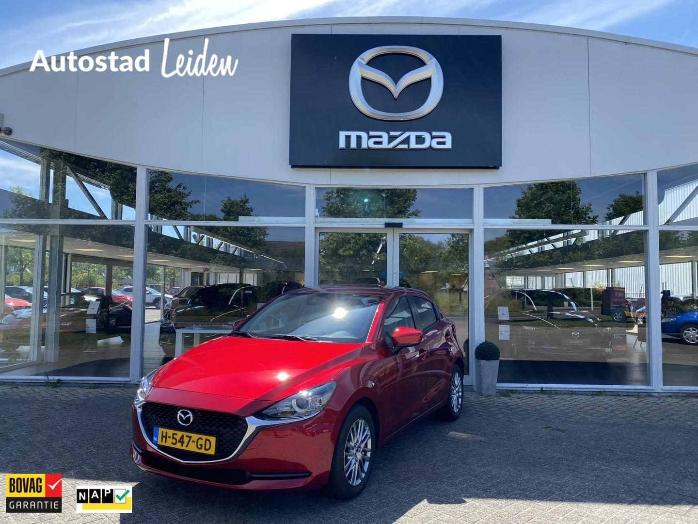 Mazda 2 Skyactiv-g 90 style selected demo