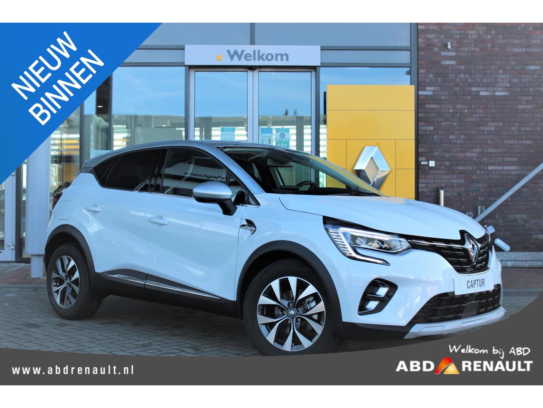 Renault Captur 1.6 plug-in hybrid 160pk intens nu met €2.500,- voordeel en 5 jaar garantie