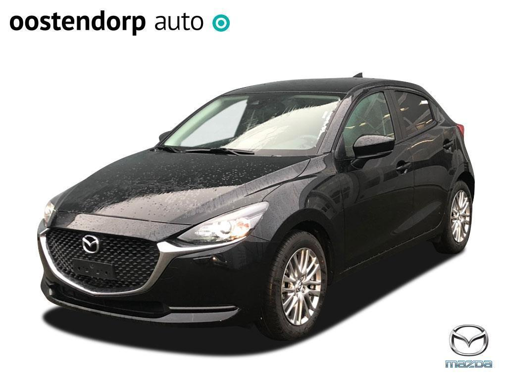 Mazda 2 1.5 skyactiv-g style selected model 2020!!
