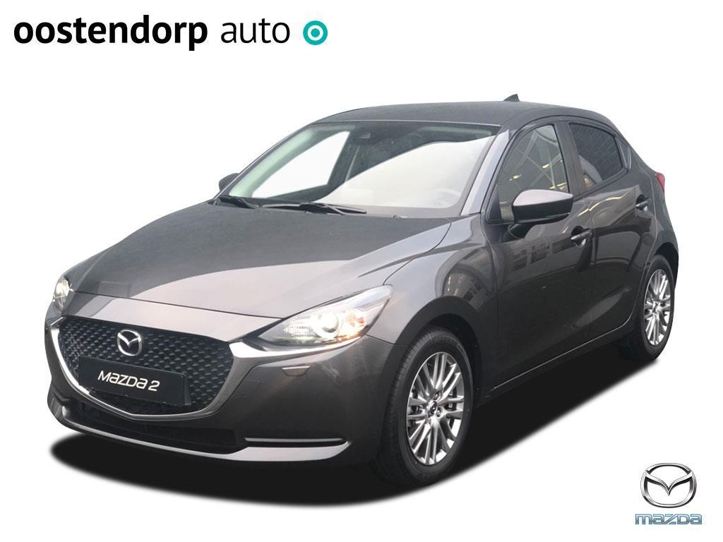 Mazda 2 Skyactiv-g style selected model 2020!!