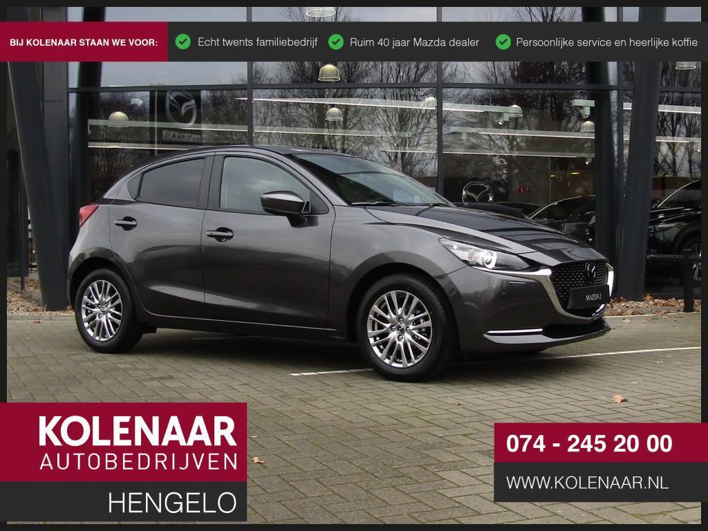 Mazda 2 Eur 1.500 voordeel1.5i signature my2020 m hybrid l ed/navi/camera