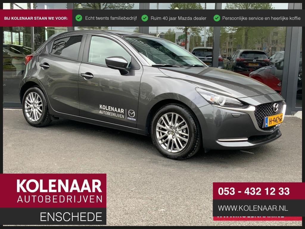 Mazda 2 1.5i luxury i-activsense apple carplay/led/cruise/mild hybrid