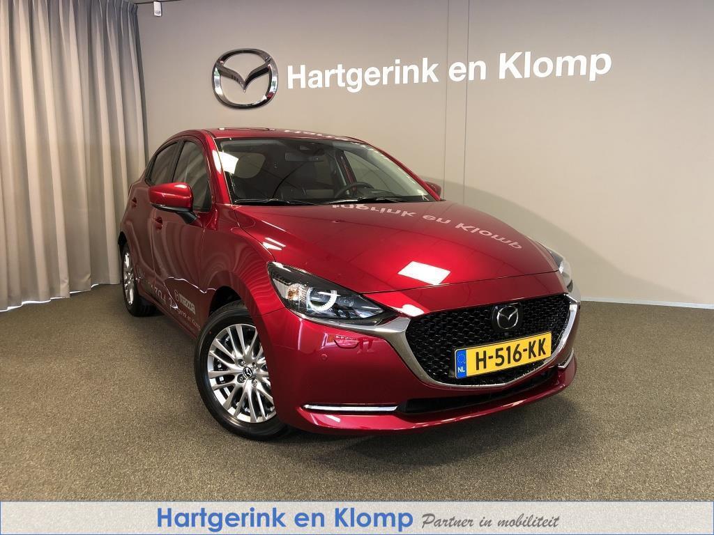 Mazda 2 1.5 signature met middenarmsteun