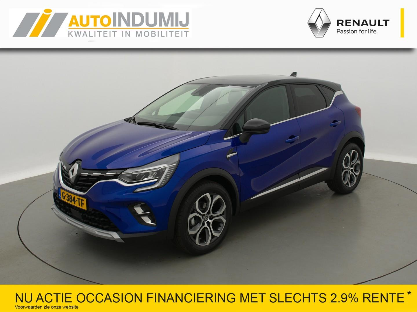 Renault Captur Tce 130 edc automaat edition one / demo