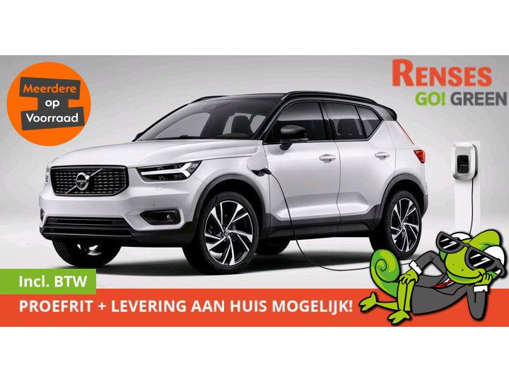 Volvo Xc40 1.5 t5 twin engine inscription