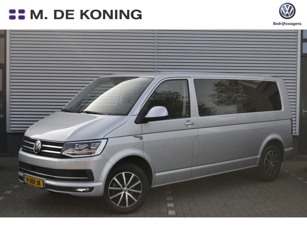 Volkswagen Demo Modellen Demonstratiemodellen