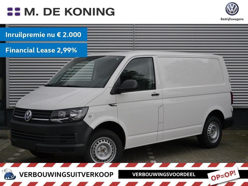 Volkswagen Transporter 2.0tdi 84pk economy business 584068