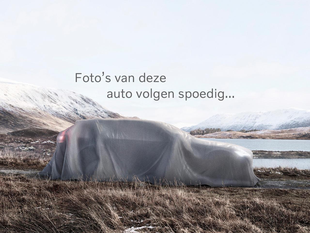 Volvo C30 1.8 sport beige leer