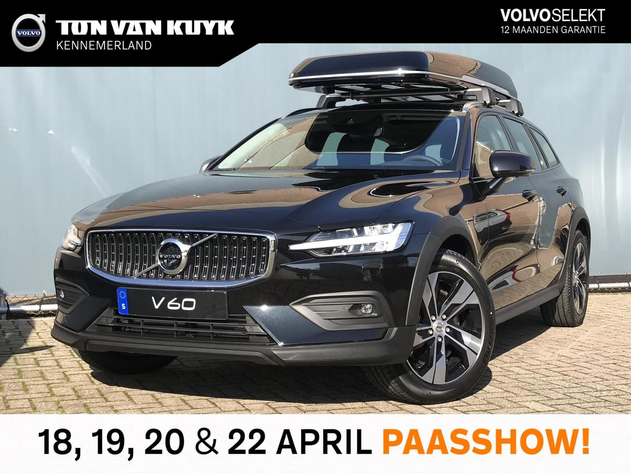 Volvo V60 cross country New d4 awd geartronic intro edition € 5000,- extra inruilpremie