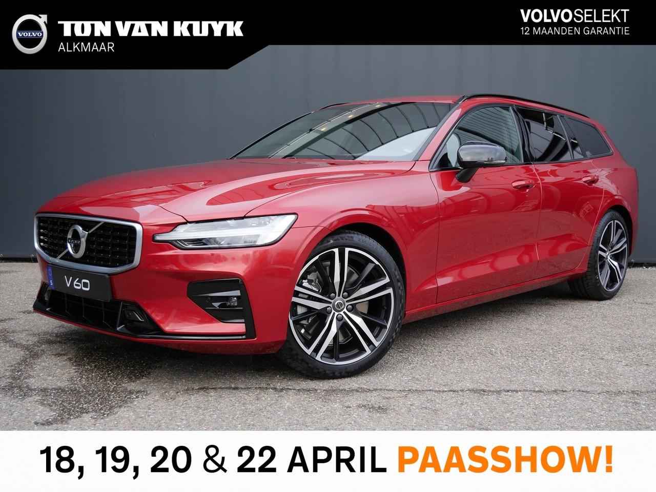 "Volvo V60 T5 250pk geartronic r-design / intellisafe / 19"" / harman kardon"