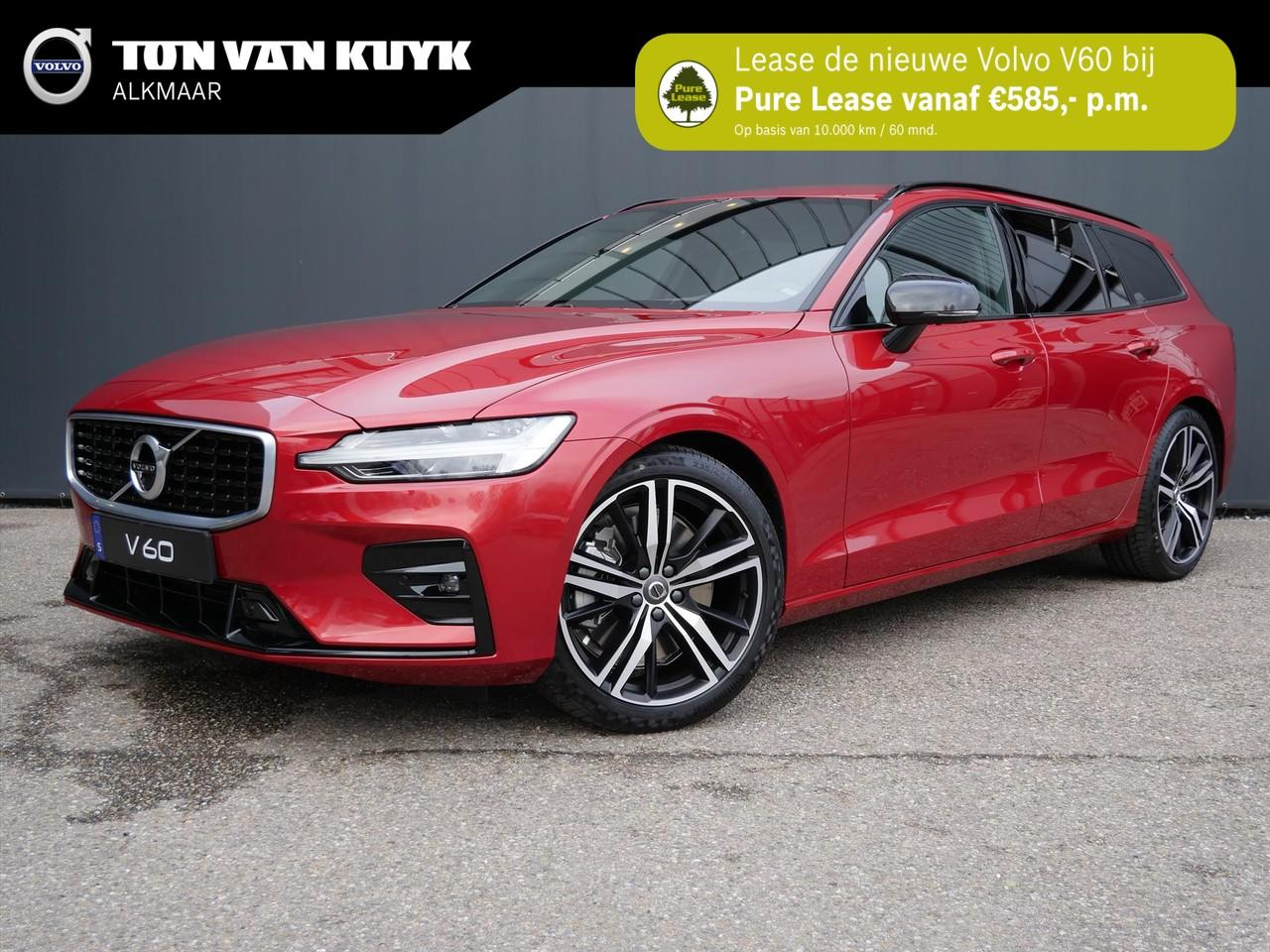 "Volvo V60 T5 250pk geartronic r-design / intellisafe / 19"" / harman kardon"
