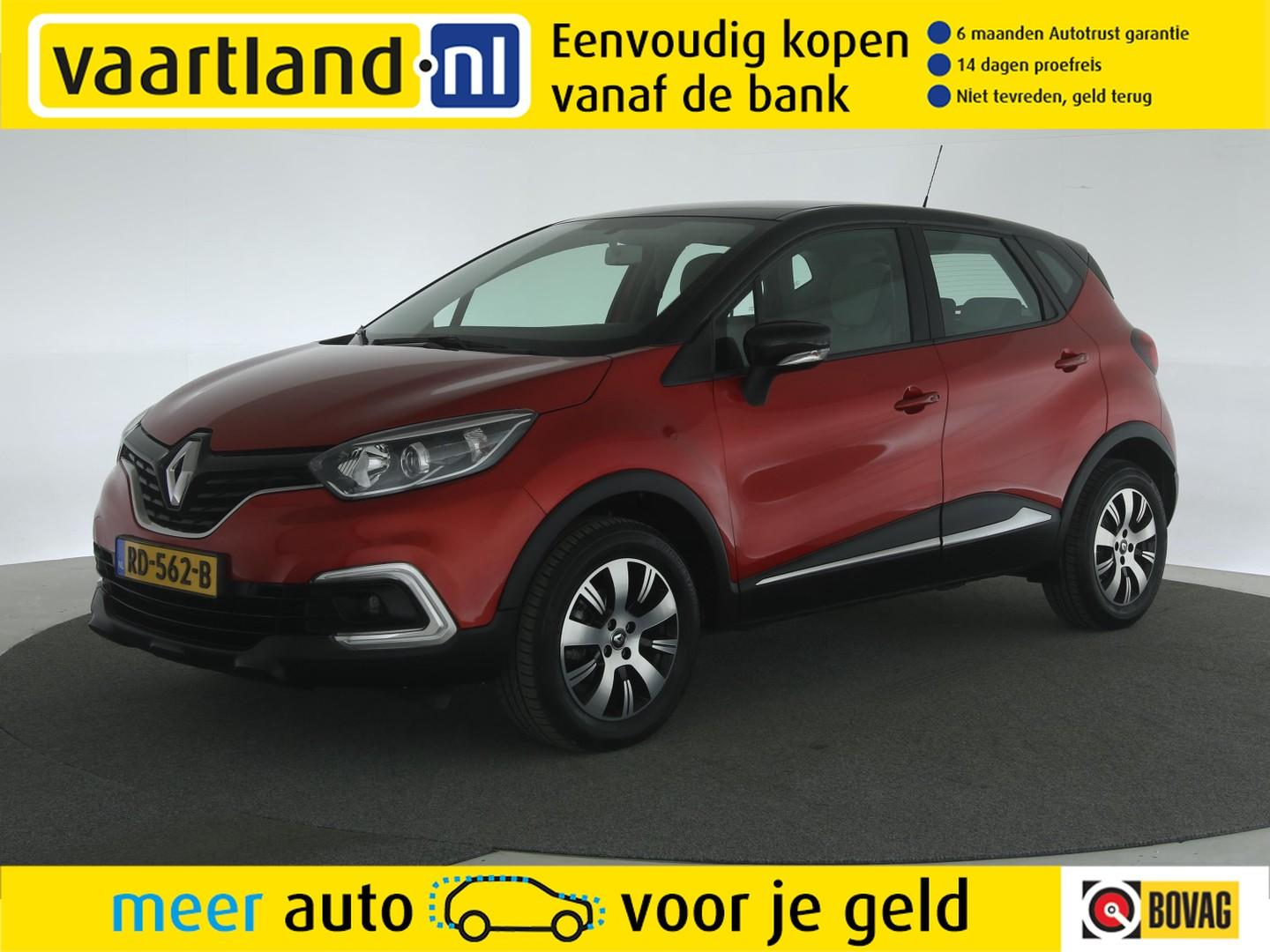 Renault Captur 0.9 tce limited [ navi airco cruise keyles ]