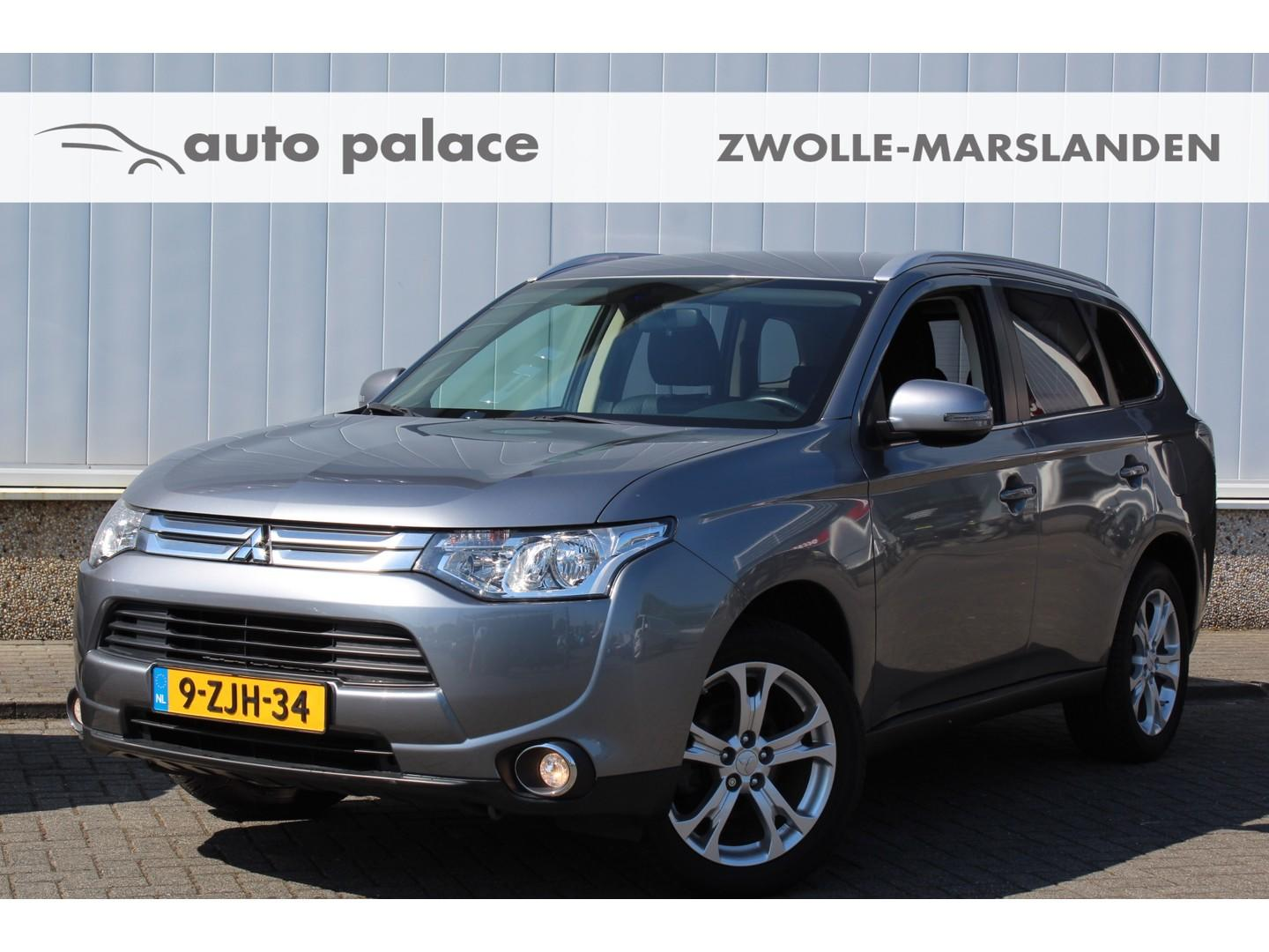 Mitsubishi Outlander 2.0 cvt business edition