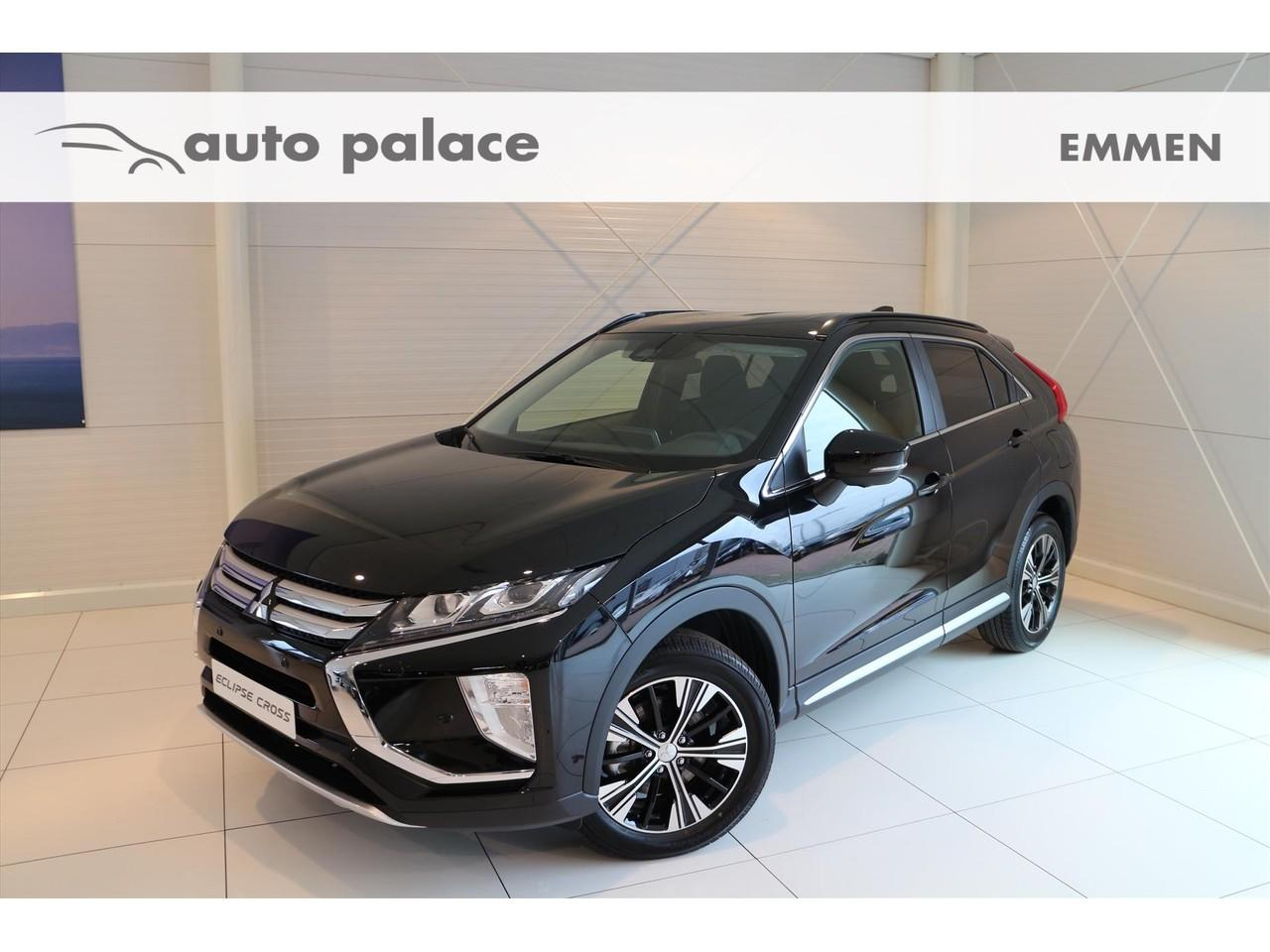Mitsubishi Eclipse cross 1.5 cvt cleartec first edition