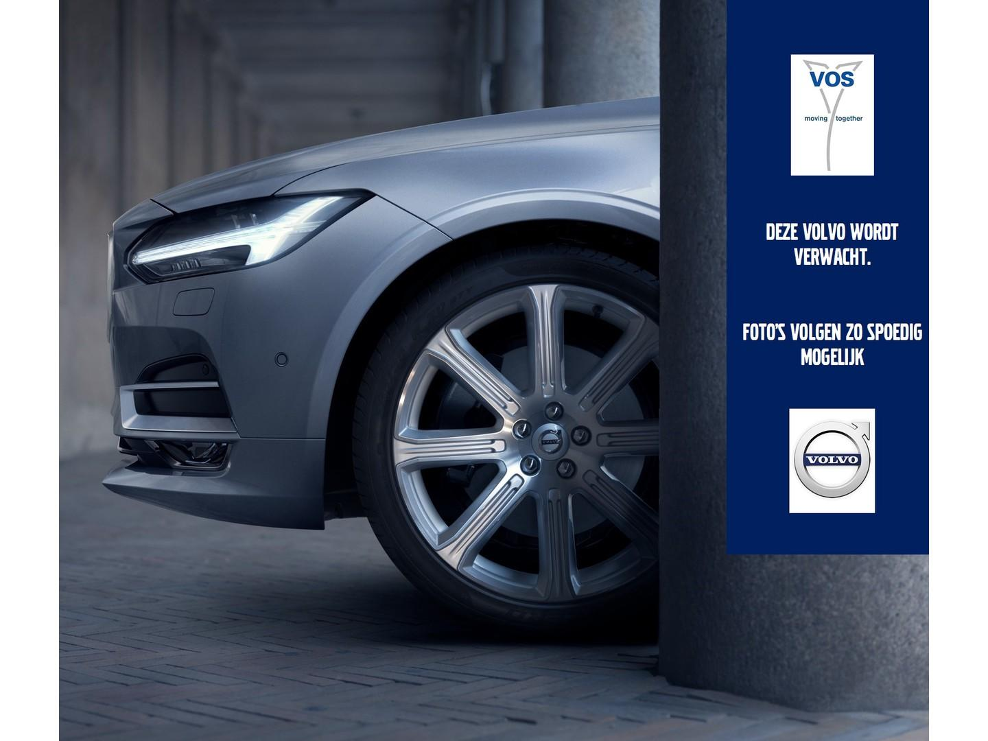 Volvo S60 2.0t intro edition