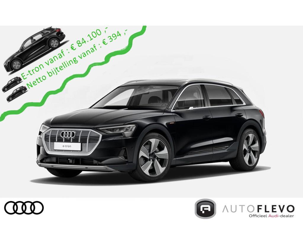 Audi E-tron E-tron