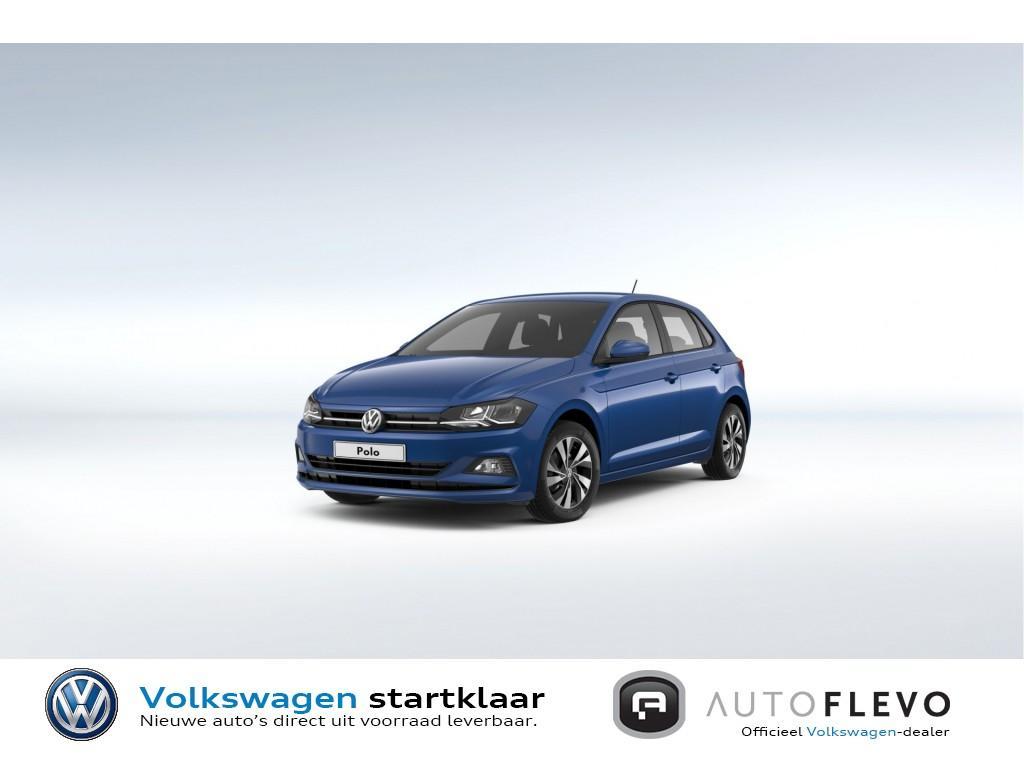 Volkswagen Polo 1.0 tsi comfortline € 1.385 voordeel - nieuw model navi/pdc/park.camera