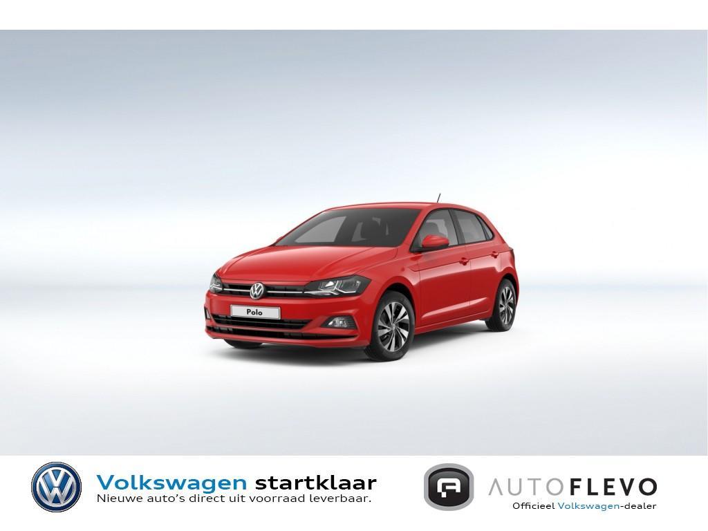Volkswagen Polo 1.0 tsi comfortline € 1.320 voordeel - nieuw model navi/airco/pdc/dab+