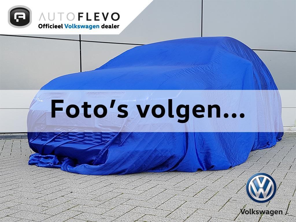 Volkswagen Polo 1.0 tsi comfortline 95pk / airco / pdc / composition media / apple carplay