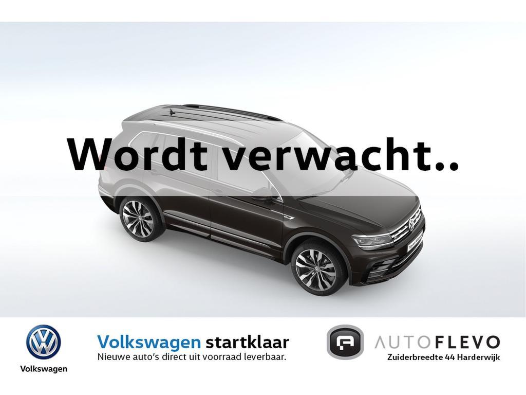 Volkswagen Tiguan allspace 2.0 tsi 220pk 4motion highline business r 7 zits