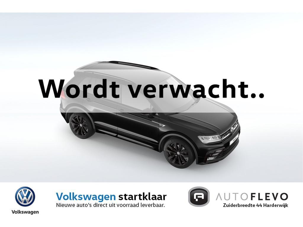 Volkswagen Tiguan 1.5 tsi 150pk dsg highline business r / black style