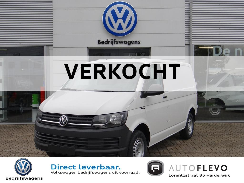 Volkswagen Transporter 2.0tdi economy business