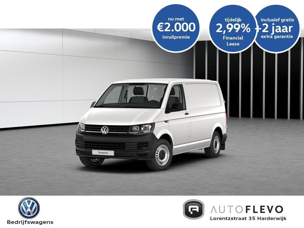 Volkswagen Transporter Volkswagen transporter 2.0tdi economy business
