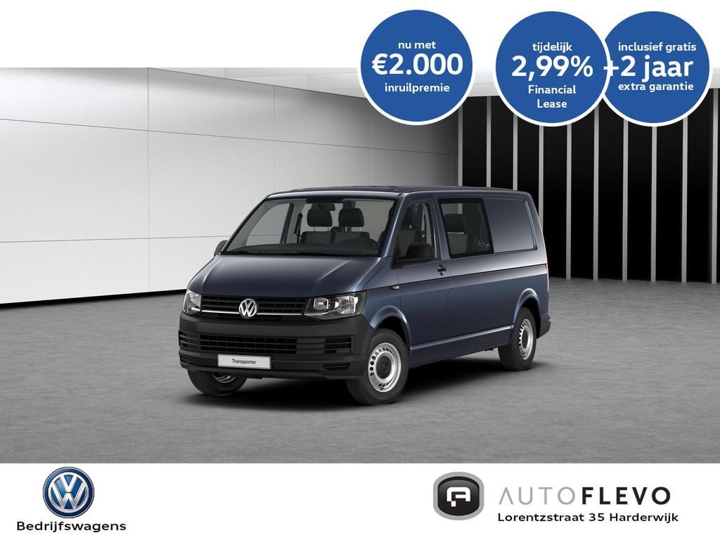 Volkswagen Transporter 2.0 tdi l2h1 dc comfortline business