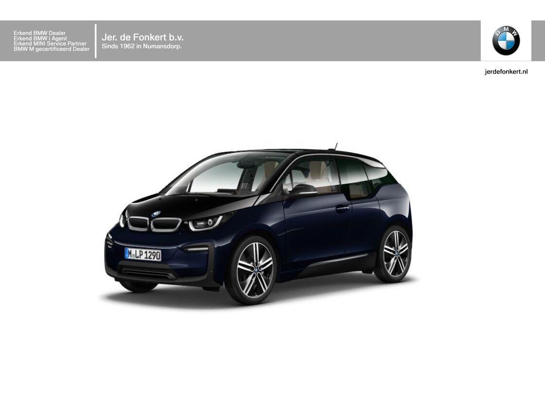 Bmw I3 120ah executive edition