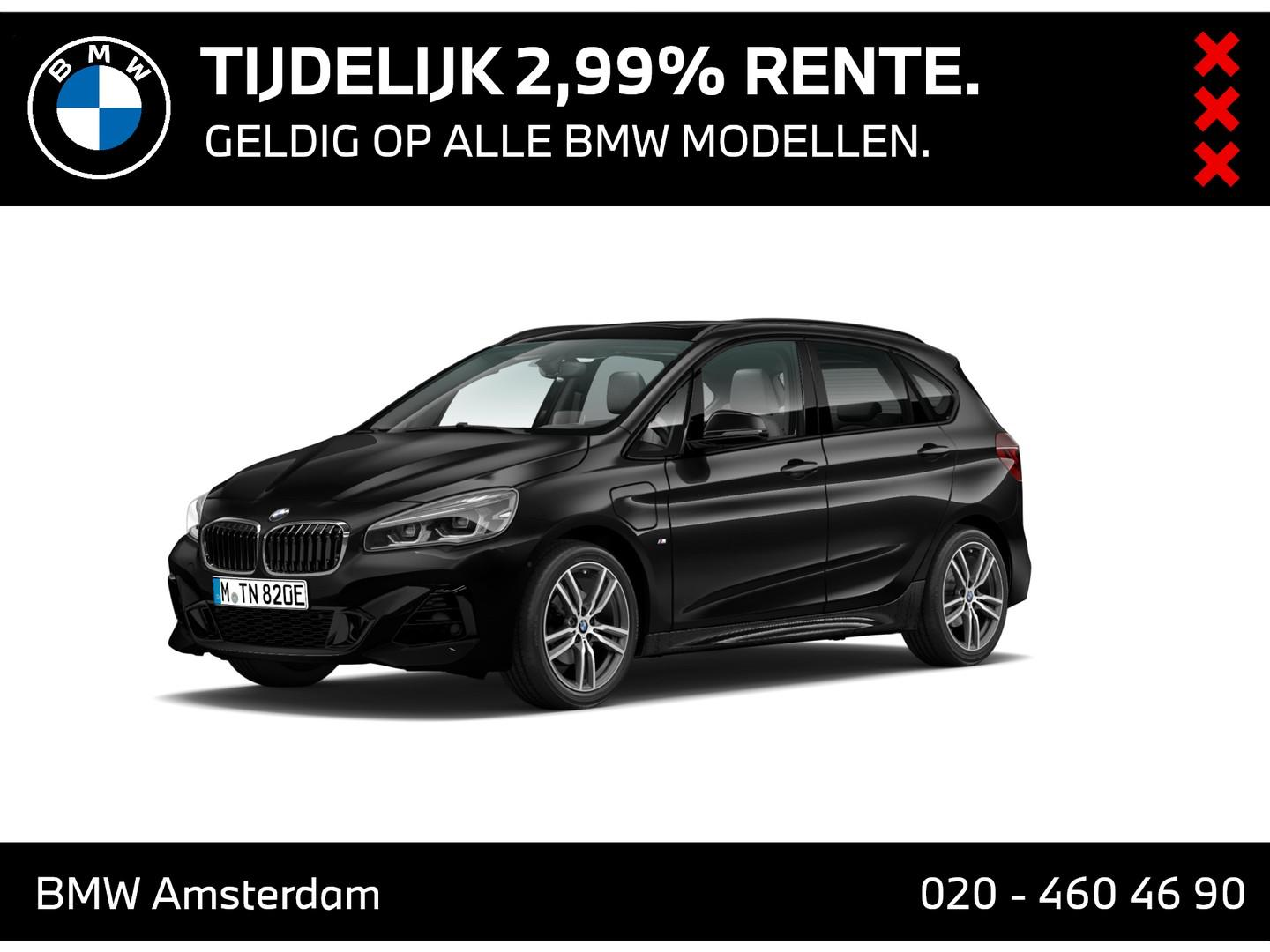 Bmw 2 serie Active tourer 225xe m-sport iperformance high executive
