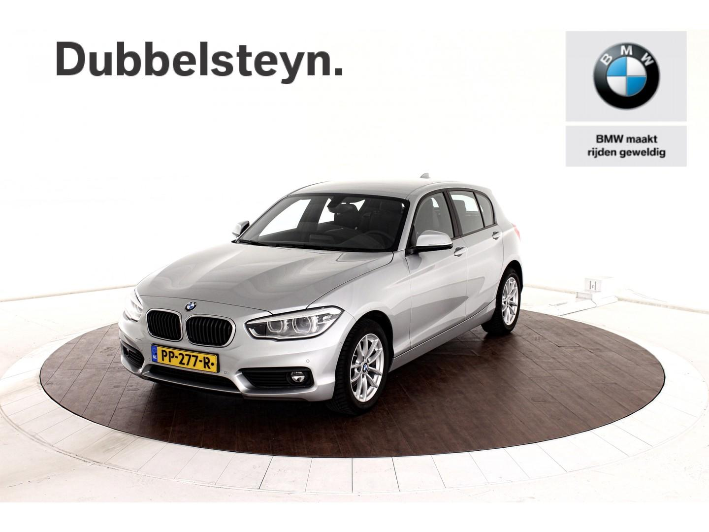 Bmw 1 serie 118i corporate lease executive navigatie