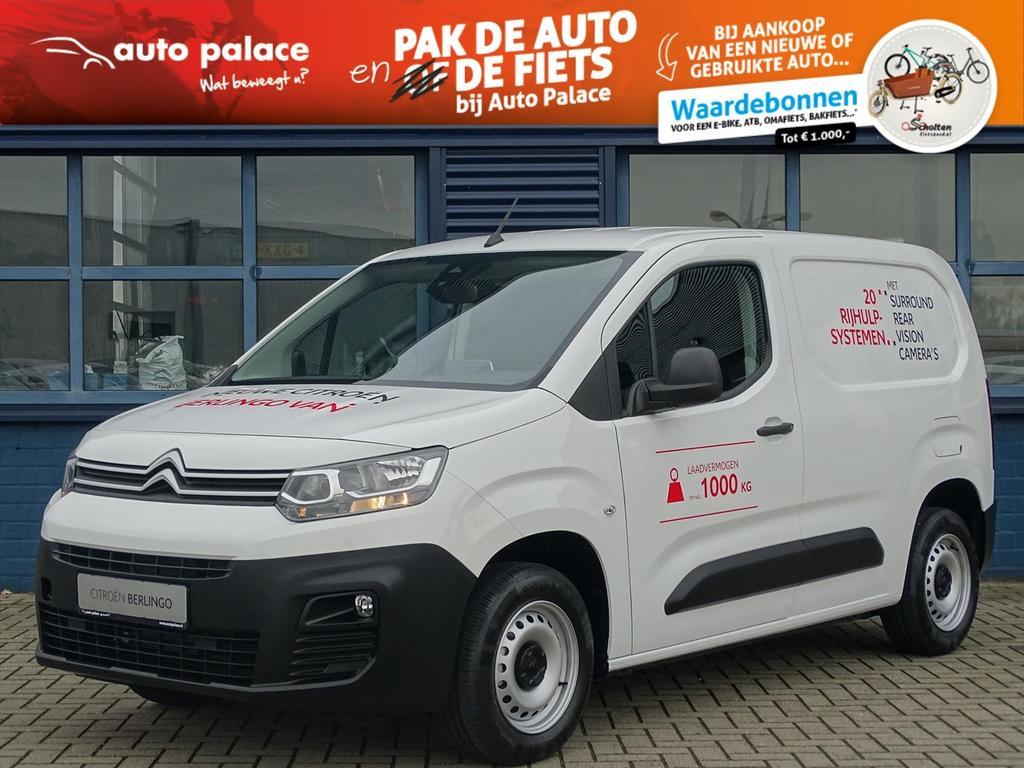 Citroën Berlingo L1 bluehdi 100pk club
