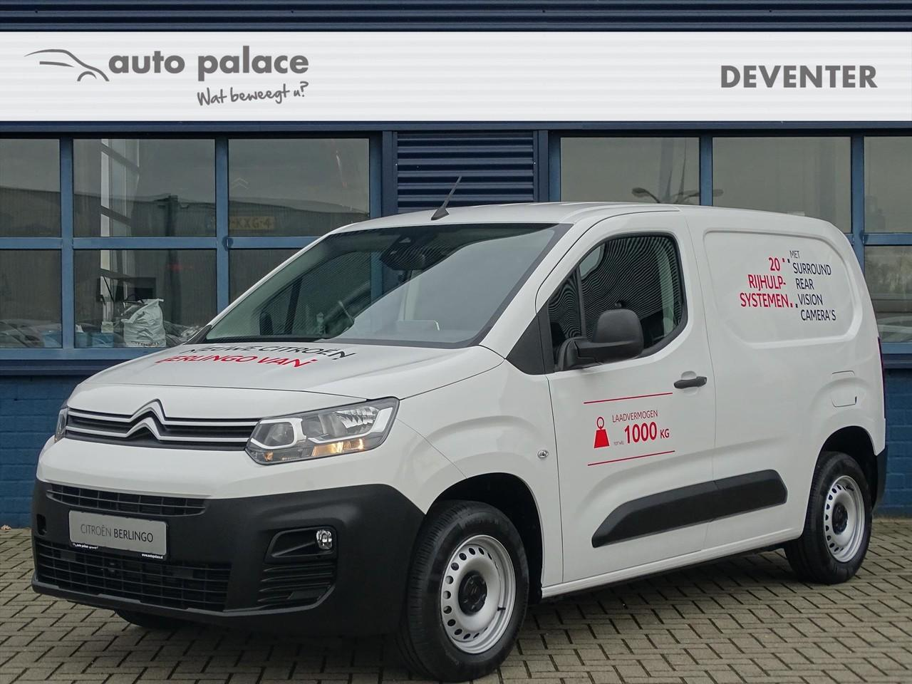 Citroën Berlingo L1 bluehdi 100pk club