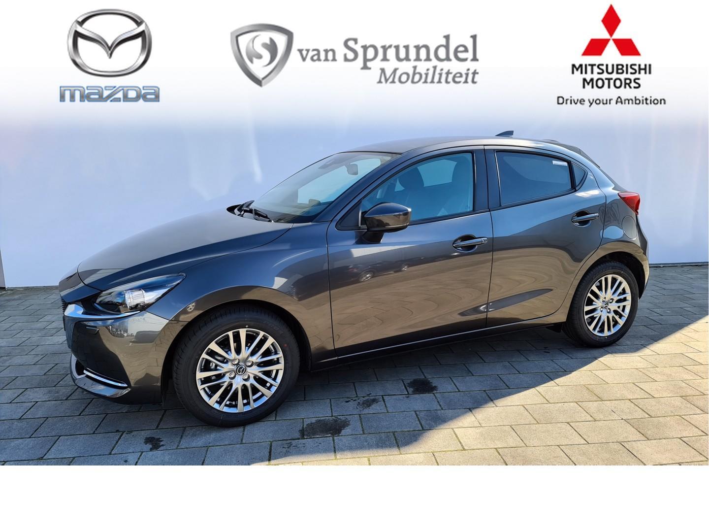 Mazda 2 1.5 skyactiv-g luxury